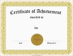 award certificate template nypd resume 7 award certificate template
