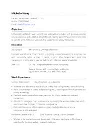 First Time Job Example Part Time Cv