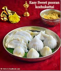 Basundi recipe in tamil / sweet recipes. Easy Sweet Pooranam Kozhukattai Pottukadalai Pooranam Kozhukattai Ganesh Chaturthi Recipes Chitra S Food Book