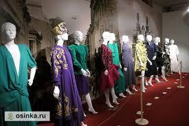 История моды очерки статьи обзоры Фото В залах выставки Мода в зеркале истории модели 1980 х гг