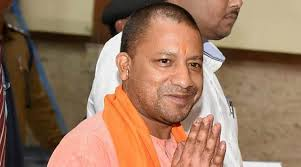 Image result for pics of cm yogi