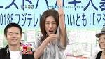 久本雅美の最新エロ画像(19)