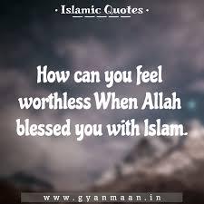 50 Islamic Quotes Beautiful Thought Of Islam Gyanmaan