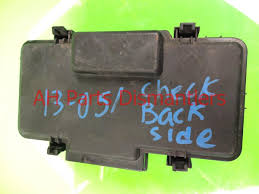 buy 75 2006 acura rsx engine fuse box 38250 s6m a02 38250s6ma02 2006 acura rsx engine fuse box 38250 s6m a02 38250s6ma02 replacement