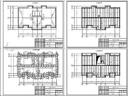 Курсовой проект по архитектуре Многоэтажные жилые дома Чертежи  Курсовой проект по архитектуре