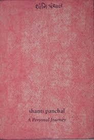 catalogues shanti panchal shanti panchal a personal journey essay by dr deborah swallow and kamala kapoor
