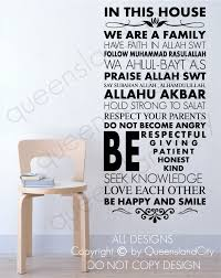 So, what your favorite quote from this list or do you have one that was not included. Islamic Quotes In Arabic Quotesgram