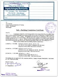 Building Completion Certificate Sample
