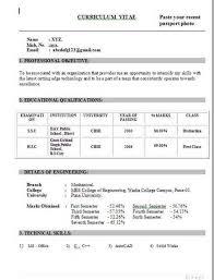 Bioinformatics Resume Msc Bioinformatics Resume Msc Bioinformatics Resume Writing