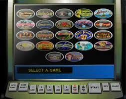 Где купить игровой автомат