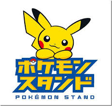 Pokemon Vending Machine Classy Pikachu Becomes A Street Hawker Thanks To Pokemon Stand Vending