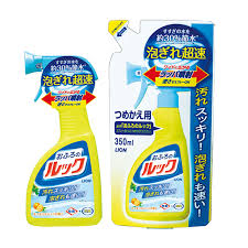 Household Cleaners Products Lion Corporation