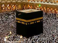 Image result for haj