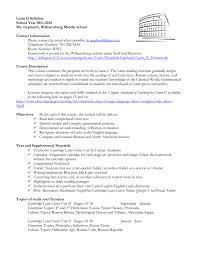 essay internet security reviews pc magazine