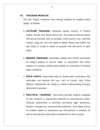 the student police cadet spc project vision document 8