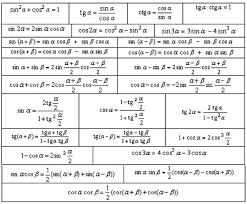 Гдз по алгебре мордкович домашняя контрольная работа класс  2004 шульпин гдз по алгебре мордкович домашняя контрольная работа 8 класс сколько километров