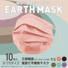 不織布 マスク カラー 日本 製