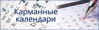 Патент розничная торговля строительными материалами aytac stroy ru Патент розничная торговля строительными материалами