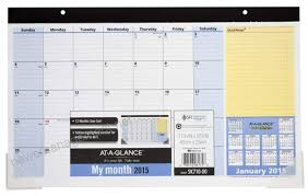 Ataglance Quicknotes Compact Monthly Desk Calendar 2015 17 75 X 10