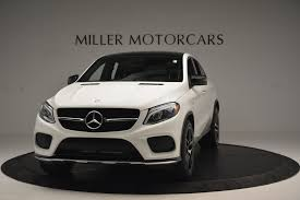 Mercedes gle coupé 53 amg vs bmw x6 m50i vs audi sq8 vs porsche cayenne turbo coupé comparison suv. Pre Owned 2016 Mercedes Benz Gle 450 Amg Coupe 4matic For Sale Special Pricing Aston Martin Of Greenwich Stock W655a
