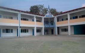 Αποτέλεσμα εικόνας για σκιάθος σχολεία