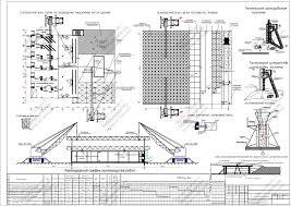 Скачать дипломный проект Кинотеатр двухзальный Лист 6 Технологическая схема работ надземного цикла Узлы Календарный график