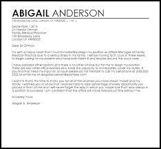 moving resignation letter  tomorrowworld coresignation letter due to family illness