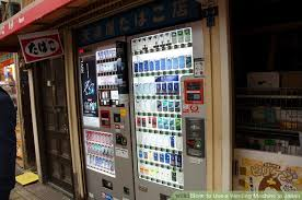 How To Use Vending Machines Fascinating How To Use A Vending Machine In Japan 48 Steps With Pictures