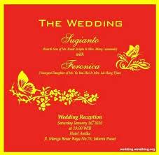 Corporate Invitation Card Format Indian Wedding Invitation Card Sample Zbiztro Com