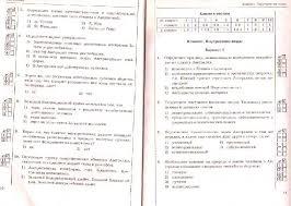Тесты по географии класс К учебнику В А Коринской и др quot  все