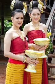 ปกพนโดย Anuchytt Inna ใน Thai Apparel ในป 2019 ชด นาง