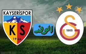 بث مباشر | مشاهدة مباراة جالاتا سراي وزيره سبور اليوم في الدوري التركي