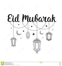 Eid Mubarak Vector Card Stock Vector Illustration Of Banner 73327435