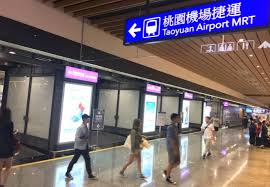 travel from taoyuan airport to taipei