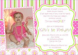 baby first birthday invitations thestrugglers