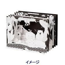 アウトレットヒロコーポレーション 3d塗り絵 水辺の集い 1個 3dmizunotsudoi