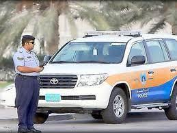مخالفات المرور قطر
