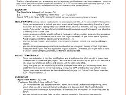 No Experience Resume Template Resume Sample