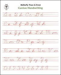 Hand Writing Sheets Practice Handwriting Sheets Magdalene Project Org