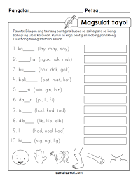 Filipino worksheets for Grade 1 – Samut-samot | z | Pinterest | 1st ...