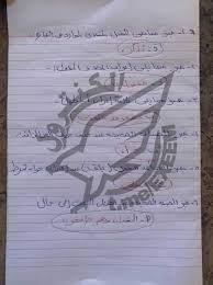 """أدبي"""" نموذج إجابة امتحان اللغة العربية """"تالته ثانوي أدبي"""" حل امتحان العربي  للثانوية العامة الدور الأول 2021"""