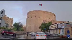 نزوى الحبيبة وفي كل مره يغسلها المطر تصبح أجمل من كل شي 🇴🇲 - YouTube