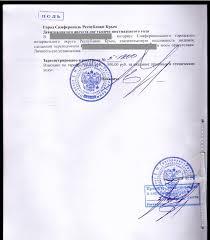 Подача документов на рабочую визу в Гонконге devs blog от  диплом нотариус
