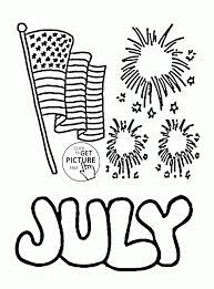 Lovely 4th Of July Coloring Pages 24 For Gallery Ideas And - zimeon.me