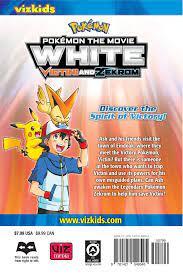 POKEMON MOVIE WHITE VICTINI & ZEKROM GN: Victini and Zekrom (Pokemon the  Movie) : Inoue, Momota, Viz LLC: Amazon.de: Bücher