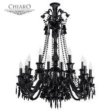 Подвесная <b>люстра Chiaro</b> Барселона <b>313010818</b> — купить в ...
