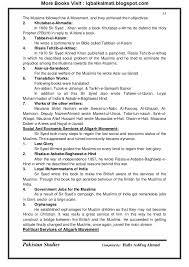 moral values essay in punjabi importance of moral values essay in  importance of moral values essay in hindi custom essay ru