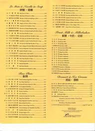 maxim cafe rowland heights 18904 gale ave rowland heights ca 626 913 7777