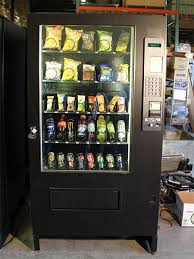 Ams Vending Machine Impressive Used Vending Equipment