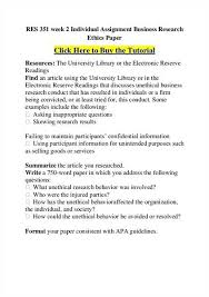computer ethics essay questions essay topics computer ethics essay dissertation committee members write my